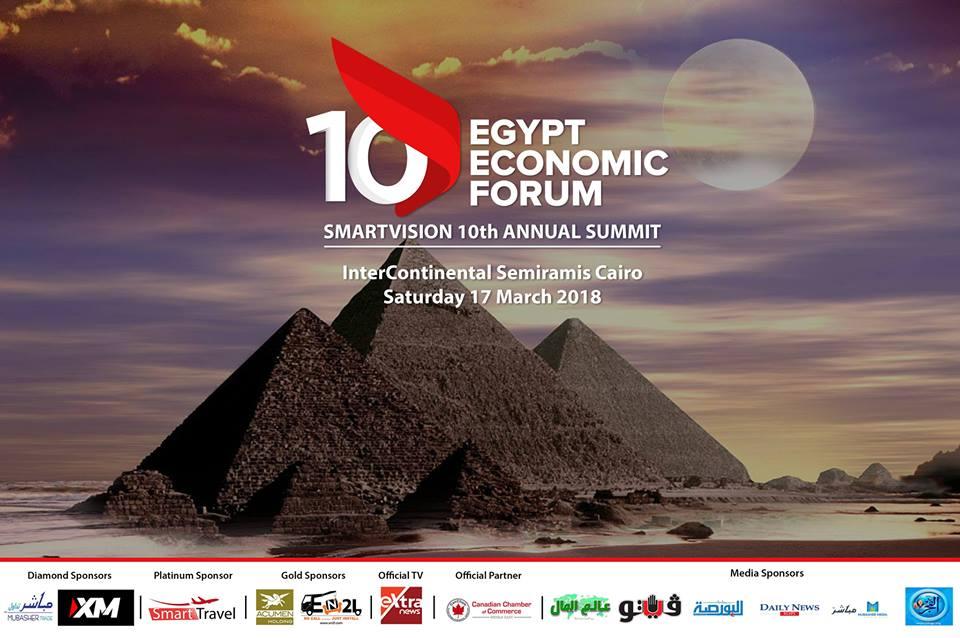 اليوم .. أكثر من 800 رجل أعمال ومستثمر يشاركون في منتدى مصر الاقتصادي
