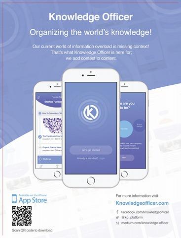 """""""Knowledge Officer"""" تطبيق جديد لريادة الأعمال وتقليل الفجوة بين التعليم واحتياجات السوق"""