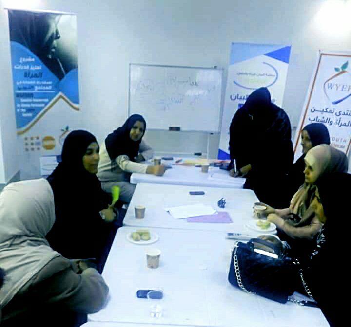 جلسة حوارية في مركز طرابلس لدعم المرأة بعنوان .مفاتيح النجاح