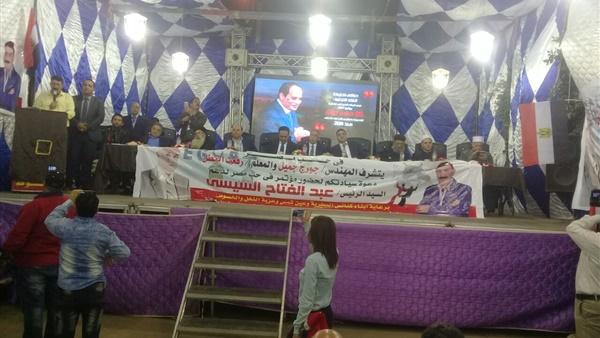كنائس المطرية تستقبل 5 آلاف مواطن فى مؤتمر دعم المشاركة بالانتخابات الرئاسية