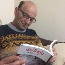 واسطات …  شعر : مصطفى الحاج حسين .