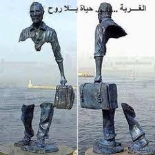 رســــــالة مـــــــغترب…..شعر المفرجي الحسيني