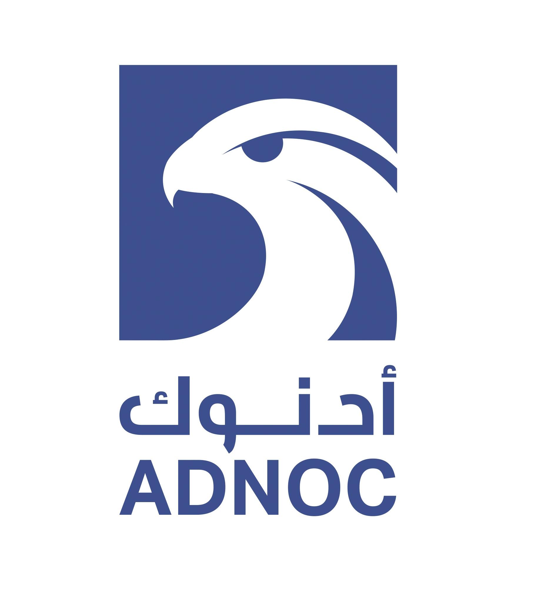 """""""أدنوك"""" توقّع اتفاقيتي امتياز في المناطق البحرية مع مؤسسة البترول الوطنية الصينية"""