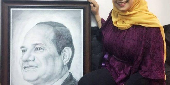 """رانيا ناصر.. رسامة من الاقصر تهدى """"بورتريه """" للرئيس السيسى"""