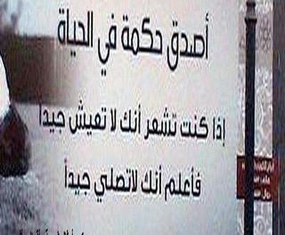 العـــــباس بن الاحـــــنف