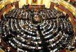 """البرلمان :يوافق على تأسيس """"صندوق ثروة سيادي"""" بقيمة 200كليار جنيه"""