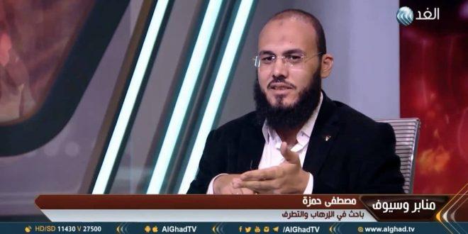 مصطفى حمزة: «الأوقاف» تكيل بمكيالين في التعامل مع السلفيين