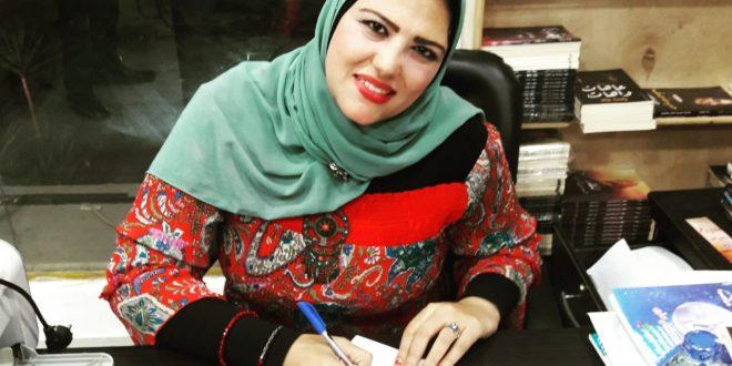 """""""رغبة"""".. مجموعة قصصية جديدة للكاتبة الصحفية سمية عبد المنعم"""