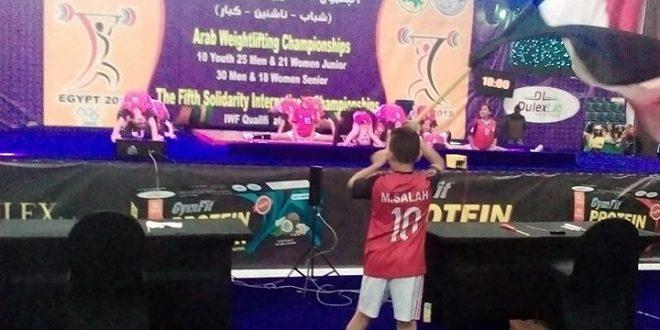 تفوق مصري في اليوم الأول البطوله العربية والتضامن الدولية لرفع الأثقال وافتتاح رائع بحضور وزير الشباب والرياضة.