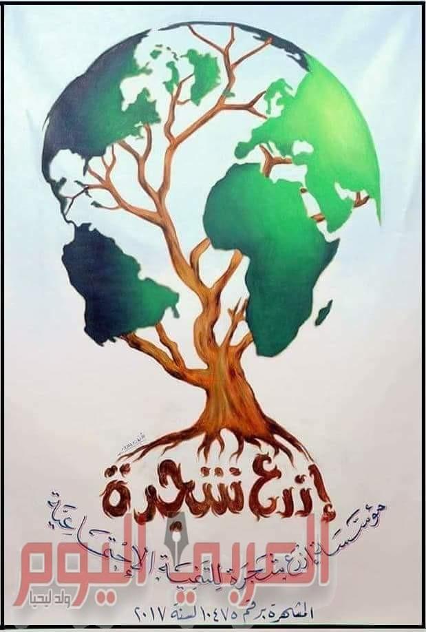 """وزيرة البيئة تفتتح ملتقى """"م"""" للمنتجات المصرية بمشاركة ٨ وزارات الجمعة"""