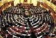 مجلس النواب يحدد منتصف إبريل القادم للإنتهاء من مناقشة التعديلات الدستورية وإرسالها للحكومة لطرحها للإستفتاء على الشعب