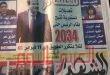 «المشهد» تطعن لإلغاء قرار «الأعلى للإعلام» بحجب موقعها الإلكتروني وتغريمها