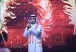 """فؤاد عبد الواحد يختتم برنامج """"فرسان القصيد"""" علىmbcبأجواء طربية"""