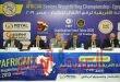 تحت رعاية وزير الشباب والرياضة .. إنطلاق بطولة إفريقيا لرفع الأثقال الخميس المقبل