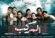 رؤية نفسية عن شخصية نور في فيلم المركب بقلم/ منى ياسين