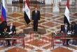 مصر تعلن موعد دخول مفاعل الضبعة النووي الخدمة