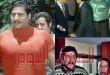 بهاء عبدالحميد (من مظاليم الدراما)