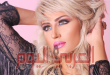 أشرف الريس يكتب عن: عيد ميلاد هبة نور