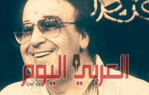 ذكرى ميلاد حسن م صطفى جريدة العربى اليوم الاخبارية