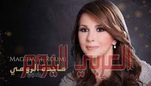 الجمهور العربي على موعد مع النجمة اللبنانية ماجدة الرومي في مركز الحسين للمؤتمرات