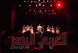 الرباط تحتضن الاجتماع الكبير للفاعلين الثقافيين في المغرب