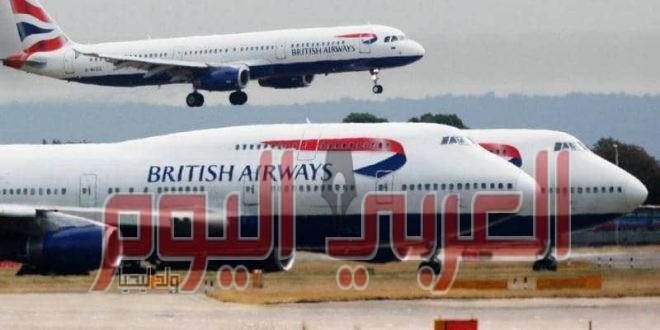 توضيح مصري بشأن تعليق الخطوط البريطانية رحلاتها للقاهرة