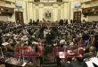 البرلمان المصري يوصي باستبعاد أي لاجئ يضر بالأمن القومي