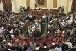 البرلمان يقر تمديد حالة الطوارئ لثلاثة أشهر