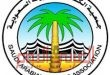 شملت تقديم خدمات مجتمعية، ومبادرات إنسانية: نشاط مُكثف لجمعية الكشافة العربية السعودية في أول أيام الدورة الكشفية القمية الثلاثون بمصر