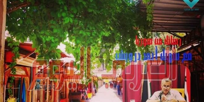 دمشق الأرجوان بقلم أ.. سهيل درويش