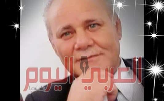 من رحيق الأمس بقلم أ.. محسن رجب