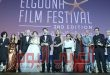 اختيار باسل الزارو لتقديم افتتاح وختام مهرجان الجونة السينمائي