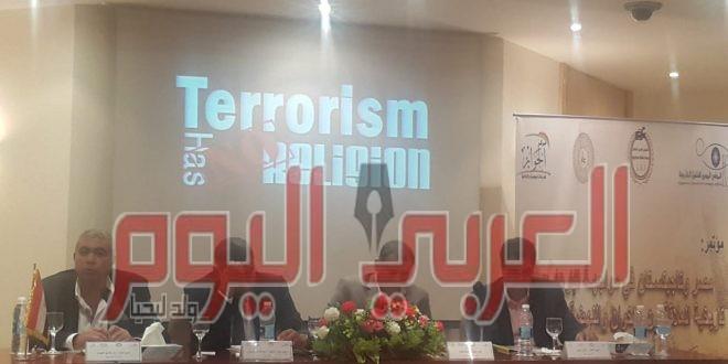 """أبرزها المواجهة المجتمعية للإخوان والنهضة: ننشر البيان الختامي بتوصيات مؤتمر """"مصر وطاجيكستان في مواجهة الإرهاب"""""""