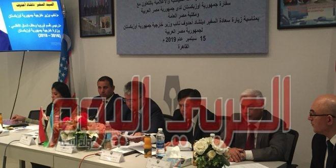 سفير أوزبكستان يشرح فرص التعاون الاقتصادى الأوسع بين بلاده ومصر