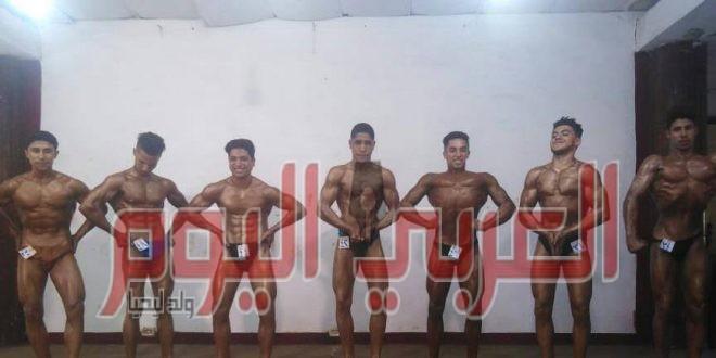 الاسماعيلية تنجح في استضافة بطوله الجمهورية لكمال الاجسام تحت ١٧سنه