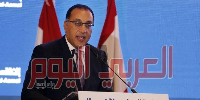 رئيس الوزراء المصري يلتقي رئيس البنك الدولي في واشنطن