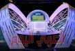 الإمارات والبحرين تعلنان المشاركة بكأس الخليج في قطر