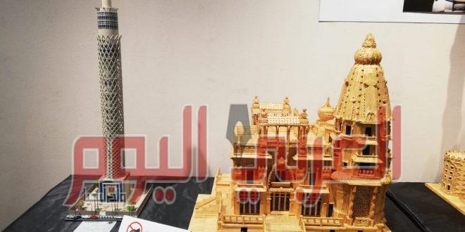 """٢١٣ نموذج لأكثر من ٣٥ فنانا فى معرض """"النماذج المصغرة"""" بالهناجر"""