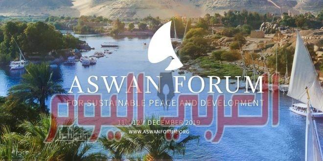 منتدى أسوان 2019 يناقش الروابط بين حفظ السلام والتنمية في إفريقيا