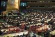 الخارجية المصرية: مصر تقود مراجعة الاستراتيجية الأممية لمكافحة الإرهاب