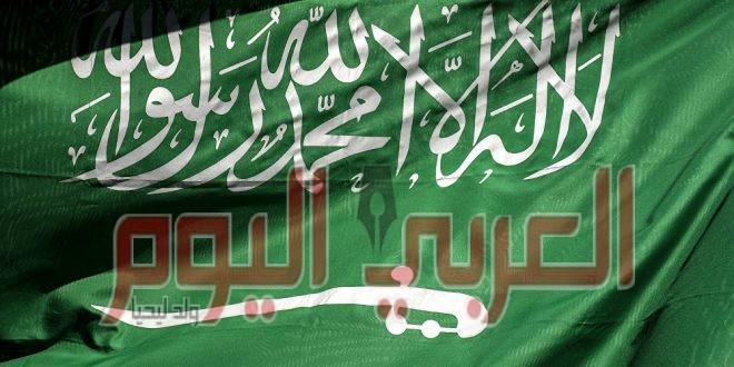 بعد قرار مثير للجدل… شكوى رسمية ضد المنتخب السعودي
