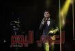 للعام الثاني على التوالي الفنان محمد عساف نجم مسرح المجاز بإمارة الشارقة
