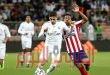 ردة فعل جنونية للاعبي ناد إسباني بسبب قرعة وضعتهم في مواجهة ريال مدريد.