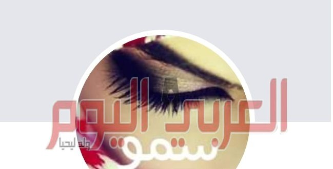 ا . سامية محمد تكتب : حديث من القلب