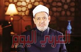 الجميع يتحمل مسؤولية في مكافحة «كورونا» وحماية الإنسانية من أخطاره: رسالة الإمام الأكبر للعالم بشأن فيروس «كورونا»