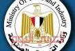 بهدف توفير احتياجات المواطن المصرى وزيرة التجارة والصناعة تصدر قراراً بوقف تصدير جميع اصناف البقوليات لمدة ٣ أشهر