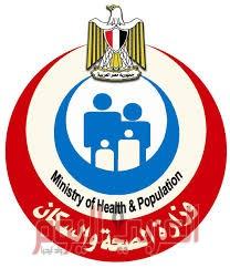 وزيرة الصحة تستعرض الوضع الوبائي في مصر مقارنة بالوضع الوبائي العالمي: الصحة: تسجيل 54 حالة إيجابية جديدة لفيروس كورونا..و5 حالات وفاة