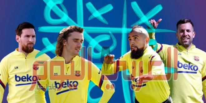 هل يعلن برشلونة إفلاسه