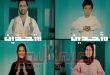 """حسين الجسمي: كلنا يا وطن """"متّحدين ومتحدّين"""""""