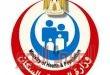 الصحة تحذر من استغلال اسم الوزارة أو مستشفياتها في جمع التبرعات من المواطنين